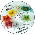 Пошаговое создание котенка Марика - КошМарика.